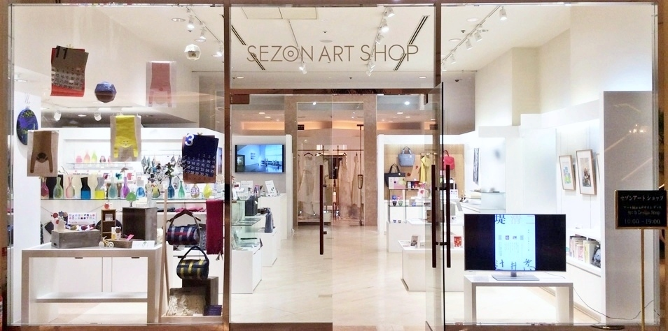 SEZON MUSEUM OF MODERN ART – SHOP